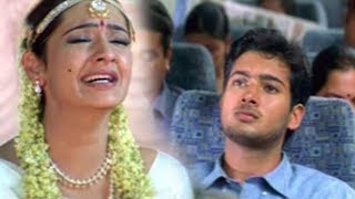 Nee Sneham Movie Best Emotional Climax Scene
