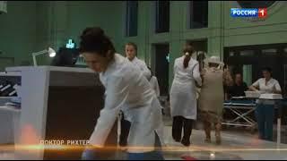 Драма 'Доктор Рихтер' 21 22 серия 2017 Мелодрама фильм сериал5 online video cutter com