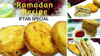 Chicken Bread patties two ways/Iftar Recipe by Food Variety