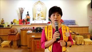 BLIA - o Sutra de Amitabha