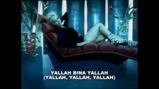 Alabina Karaoke - Alabina (Instrumental)
