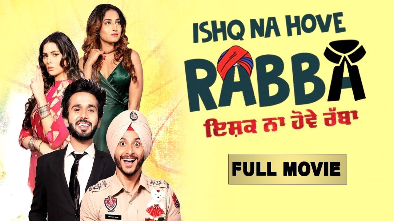 Ishq Na Hove Rabba | Full Movie | Latest Punjabi Comedy Movies | Navjeet | Youngveer