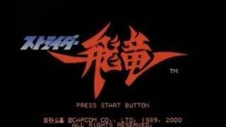 ストライダー飛竜 soundtrack 1/2