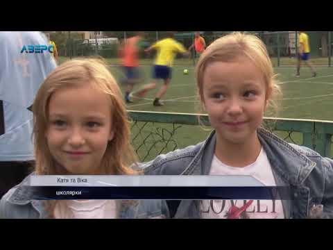 ТРК Аверс: Боротьба за кубок: у Луцьку в  турнірі з міні-футболу змагалися батьки та вчителі
