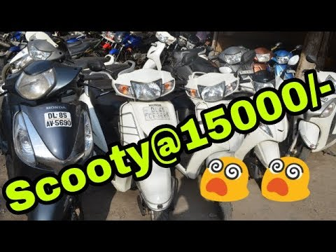 Second Hand Scooty Market In Delhi | Activa | Maestro | Rayzr | Vespa | Karol Bagh