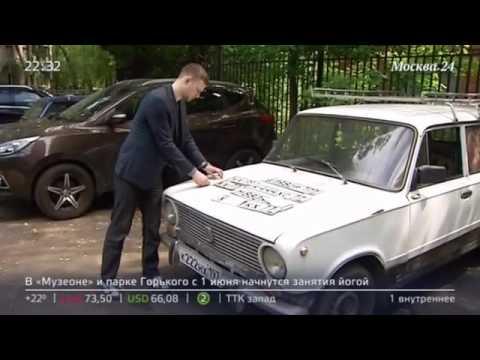 По чём красивые номера в России?