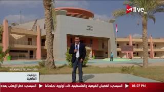 بتوقيت القاهرة: الإعلامي يوسف الحسيني داخل مدرسة المتفوقين في العلوم والتكنولوجيا بمدينة 6 أكتوبر