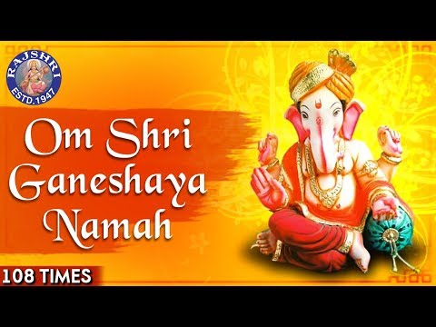 Happy New Year 2018 | Om Shri Ganeshaya Namah 108 Times | Ganpati Mantra With Lyrics | Ganesh Mantra