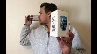 Биг Маку 50 лет   Обзор на подарочный стакан Макдоналдс