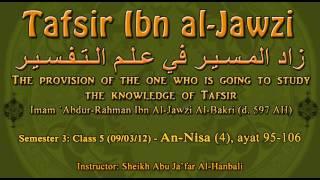 An-Nisa (4) ayat 95-106 [Tafsir ibn Al-Jawzi]
