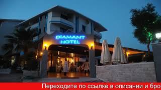 Обзор отеля Diamant Otel в Сиде Турция