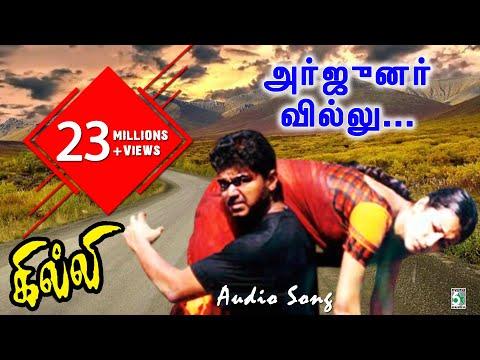 Arjunar Villu Song | Gilli Tamil Movie |...