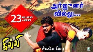 Arjunar Villu Song | Gilli | Vijay | Vidyasagar | Trisha