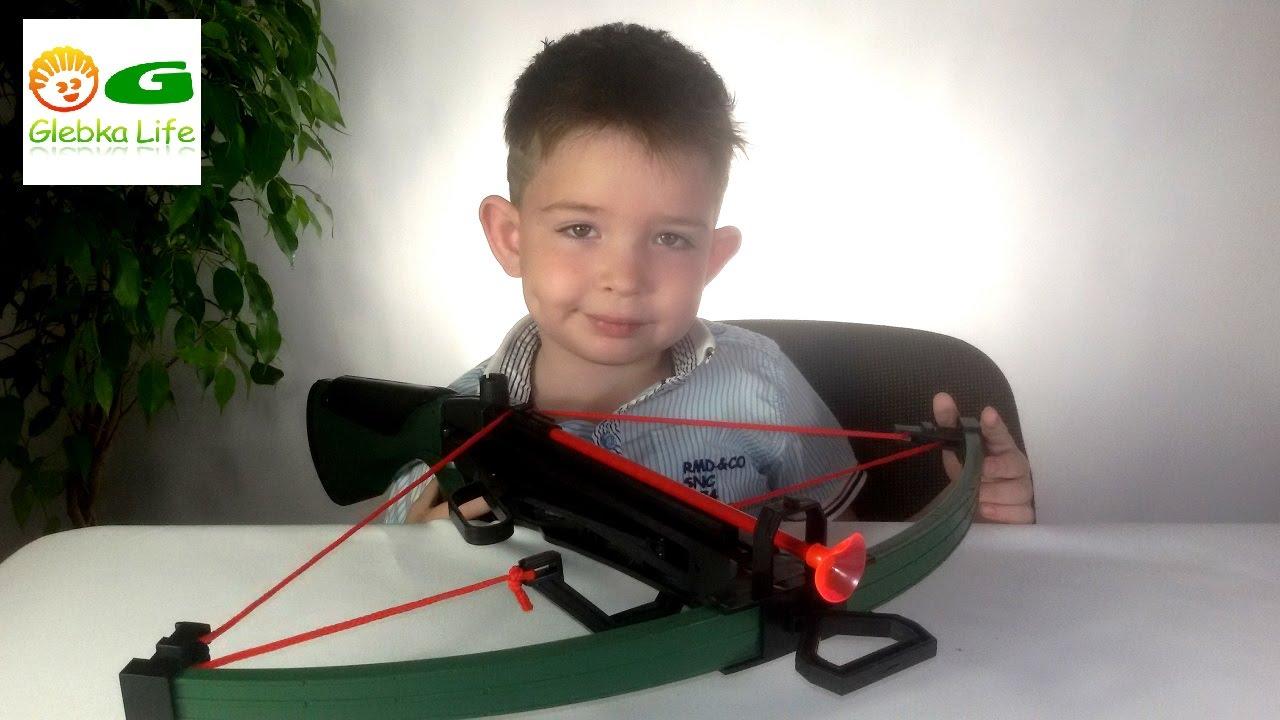 Детское оружие  АРБАЛЕТ. Toy crossbow.
