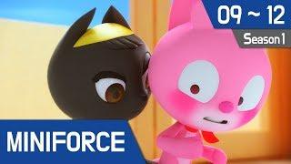 [Miniforce] Season1 Ep9~12