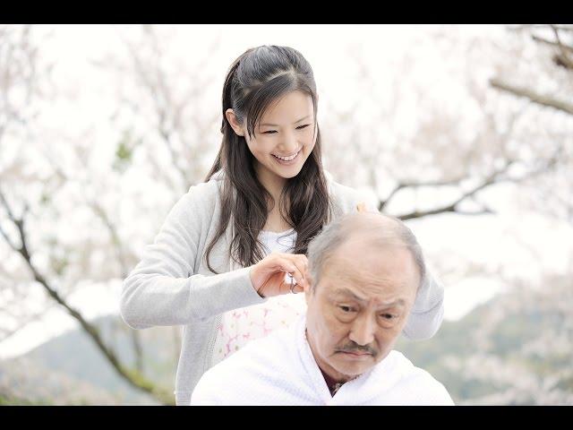 小西真奈美、吉沢悠、石橋蓮司ら出演!映画『トマトのしずく』予告編