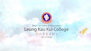 Publication Date: 2020-12-18   Video Title: 《小六家長資訊日 2020》   LKKC Campus T