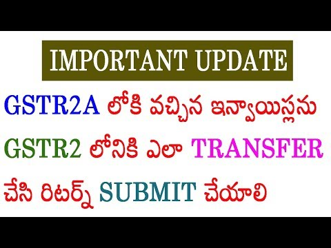 How to transfer invoices from GSTR2A to GSTR2 and How to submit GSTR2 in Telugu