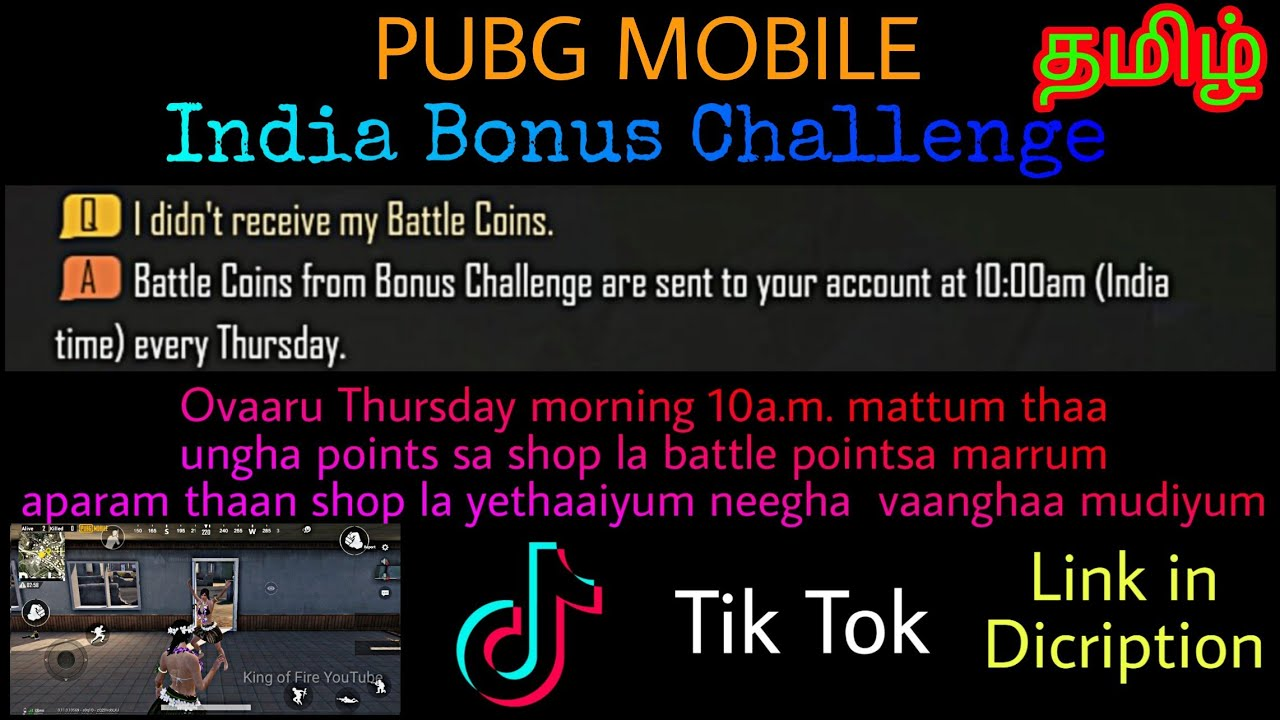 Pubg Mobile India Bonus Challenge, why Can Not redeem the points on shop?  Answer and More!