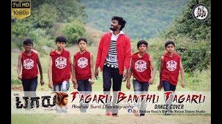 TAGARU BANTHU TAGARU ( Video Song ) Dance Choreography I Shiva Rajkumar I Akshay Sunil Choreography