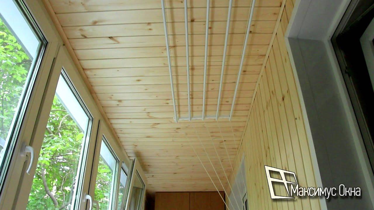 Максимус окна - пример внутренней отделки балкона 6 метров д.
