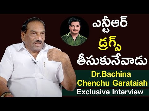 Ex.MLA Dr Bachina ChenchuGarataiah Sensational Comments On Senior NTR|SocialPost Exclusive Interview