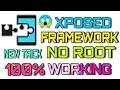 Gambar cover How to install Xposed framework without ROOT