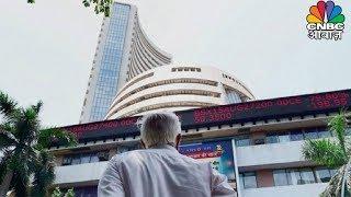 CNBC Awaaz Live TV   Historic Day For The Stock Market   SENSEX @ 40000, NIFTY @ 12000