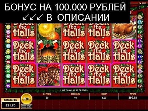 Онлайн Игровые Аппараты Рубли - Лудомания И Стрим В Онлайн Казино Вулкан Игровые Автоматы На Рубли