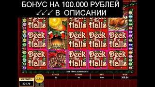 Онлайн Игровые Аппараты Рубли - Лудомания И Стрим В Онлайн Казино Вулкан Игровые Автоматы На Рубли | игровые аппараты вулкан делюкс
