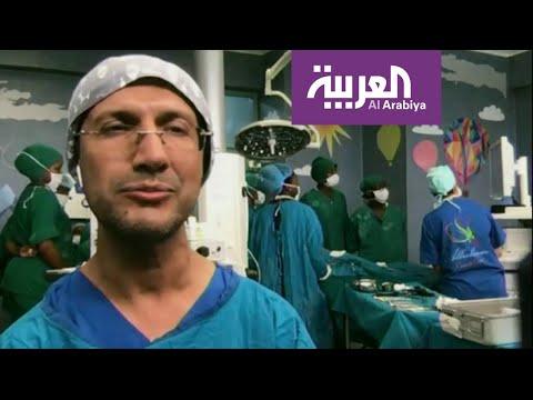 صباح العربية | أطباء سعوديون في تنزانيا لعلاج الأطفال المحتاجين  - نشر قبل 23 دقيقة