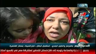 بالمزمار والطبل البلدي.. استقبال أبطال البارالمبية بمطار القاهرة