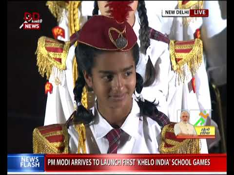 Full Event: Inauguration of First Khelo India School Games in New Delhi