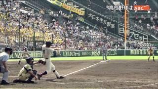 "2015 ABC夏の高校野球応援ソング""/「熱闘甲子園」テーマソング"