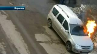 В Воронеже сожгли машину борца с автохамами