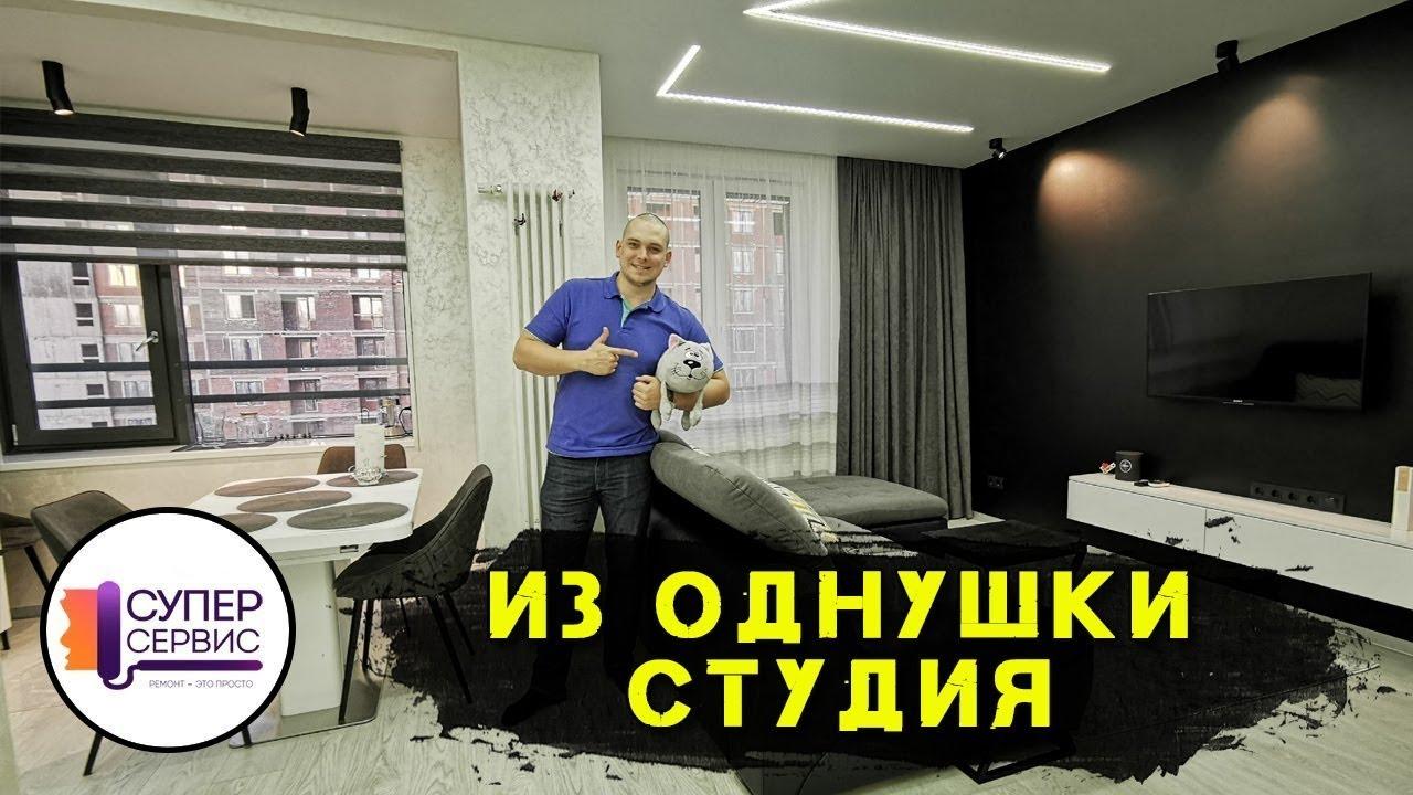Комплексный ремонт квартиры в СПб / Отделка / ЖК Галактика