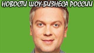 Сергей Светлаков впервые показал сына. Новости шоу-бизнеса России.