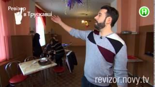 Кафе Пельменная - Ревизор в Трускавце - 27.04.2015