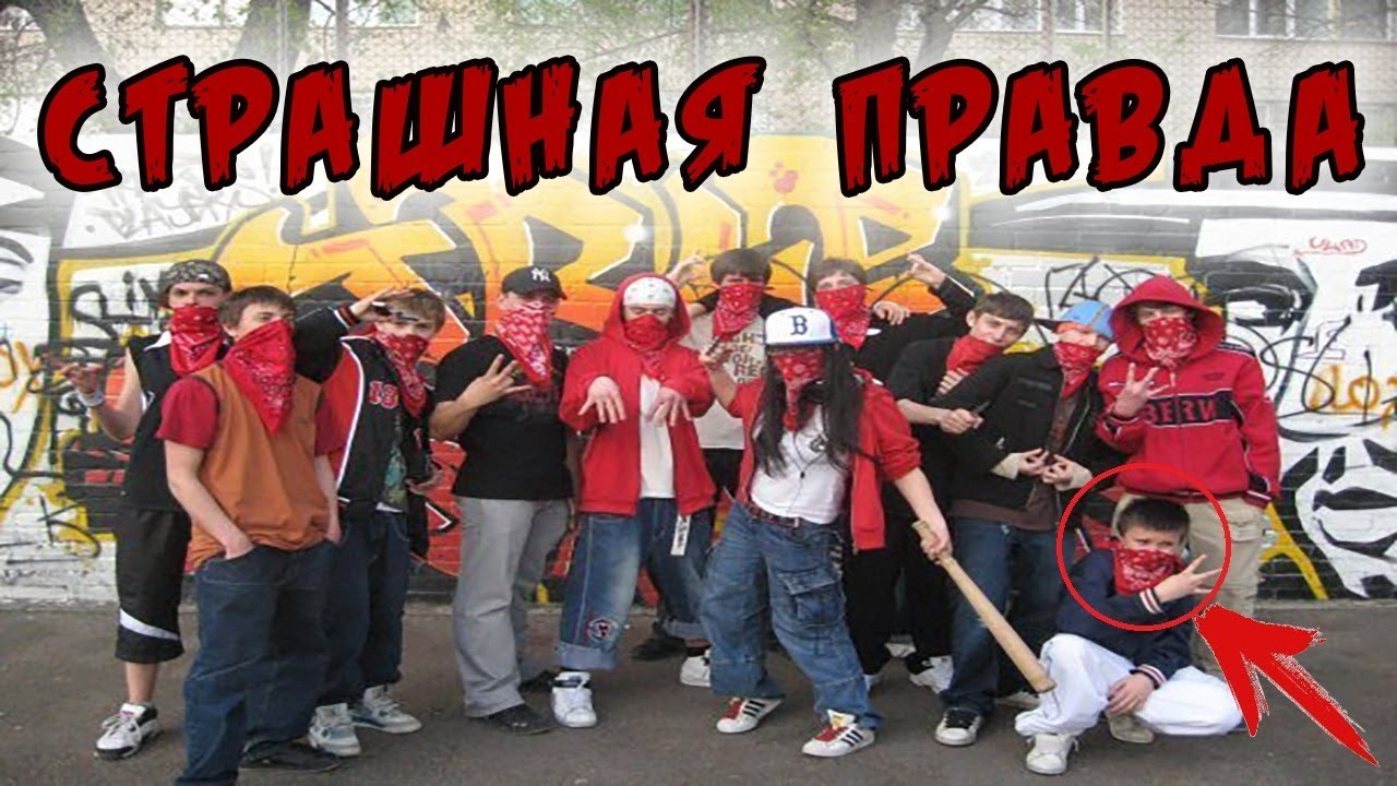 хейтер про банды америки Ms13 Bloods Crips итд