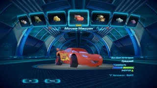 Video NEW SUPER POWERFUL POINTS 3 ! DISNEY cars 3 MULTI GAMES 2018 download MP3, 3GP, MP4, WEBM, AVI, FLV Juli 2018
