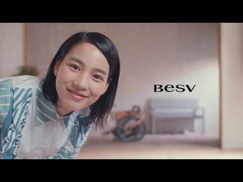 のん BESV CM スチル画像。CM動画を再生できます。