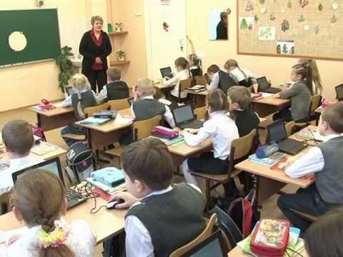 Реализация деятельностного подхода в начальной школе