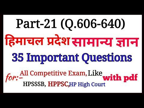 Himachal Gk Pdf File