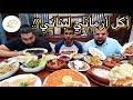 تجربة مطعم المياس - دبي | كباب بالكرز !! بيض فري !
