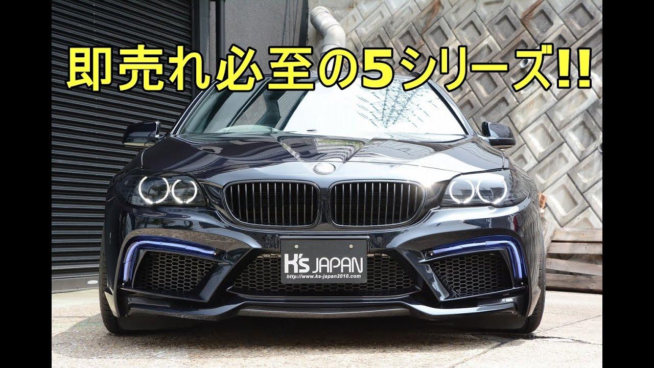 BMW523iツーリング Mスポーツパッケージ(523i Touring M Sport Package)即売れ必至の5シリーズ!!【神戸でカーセンサー&Goo掲載中の中古車を試乗&解説】