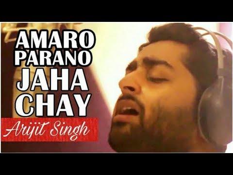 amaro-parano-jaha-chay-by-arijit-singh-full-song