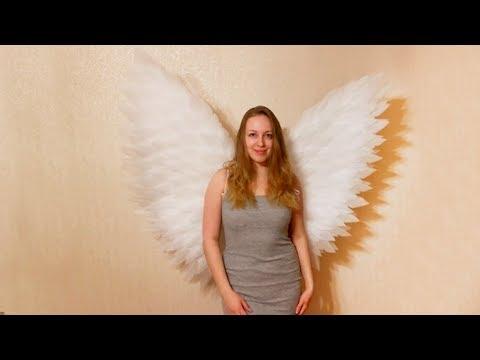 Крылья ангела своими руками