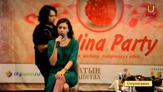 U news Актрисе сериала ''Универ  Новая общага'' сделали макияж в Стерлитамаке