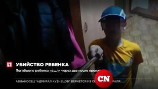 В Коми школьники убили 12-летнего мальчика и спрятали его тело в сугробе