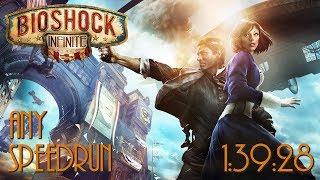 BioShock Infinite Any% (HRH Mod) Speedrun in 1:39:28 [Former World Record]